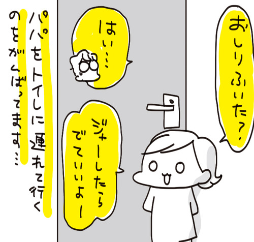 f7a01127-s9036