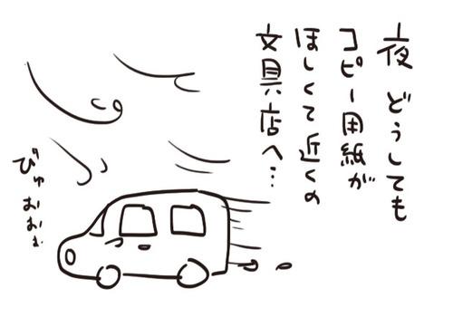 mixi212146