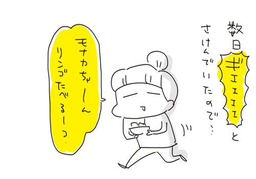 f7a01127-s8578