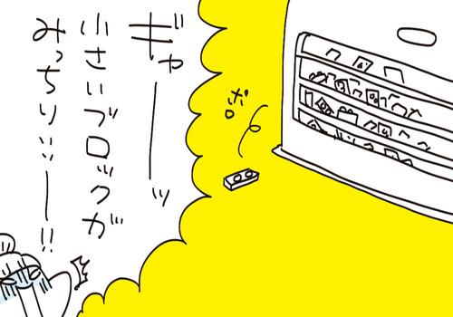 f7a01127-s8112