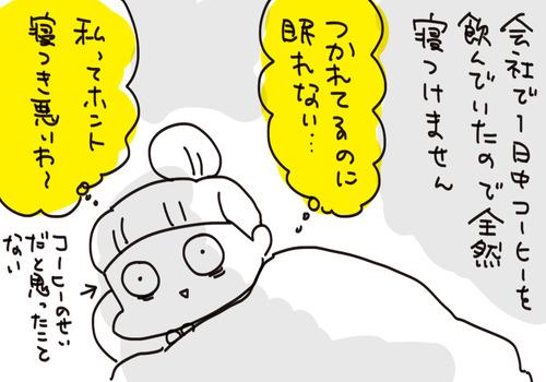 f7a01127-s8357