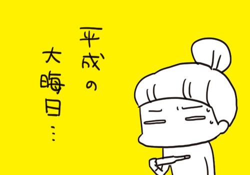 mixi2126499