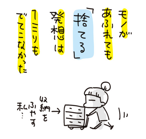 f7a01127-s8768
