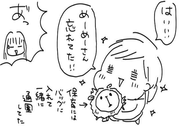 2ff74751.jpg