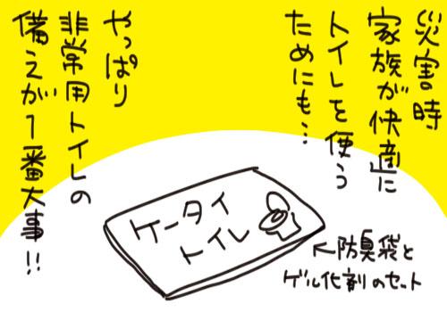 f7a01127-s125