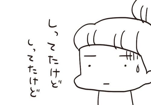 mixi211783