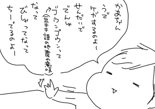30c4932f.jpg
