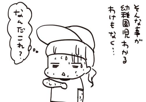 mixi211046