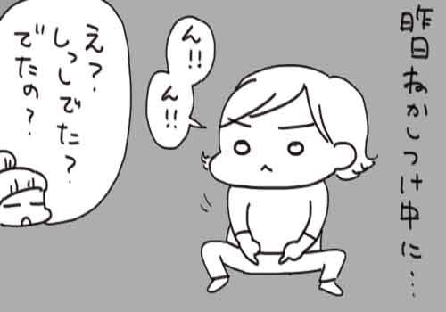 f7a01127-s503