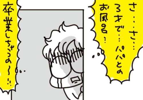 f7a01127-s170