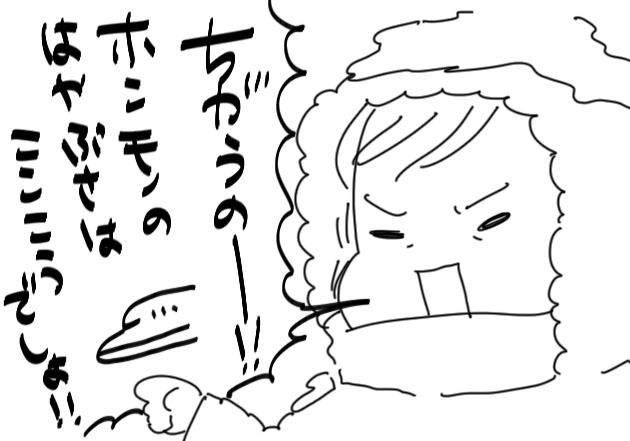 322c8df4.jpg