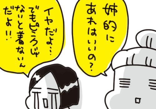f7a01127-s175