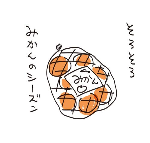 f7a01127-s9047
