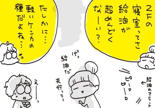 f7a01127-s8117