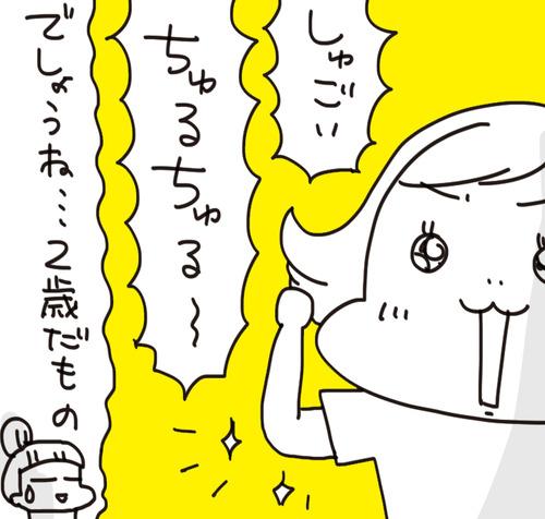 f7a01127-s8729