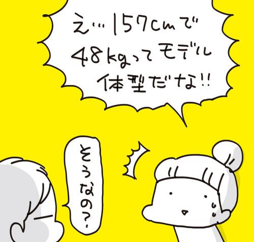 f7a01127-s8739