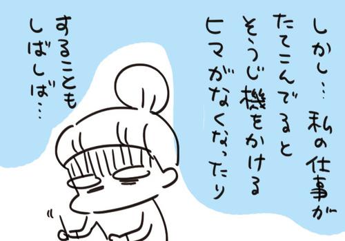 mixi213136