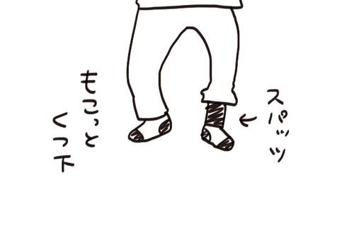 mixi20728