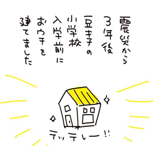 f7a01127-s8772