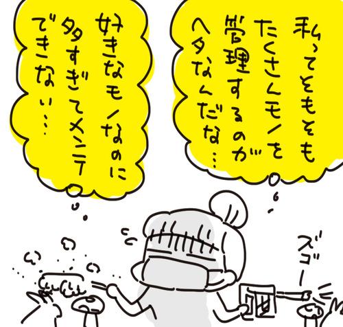 f7a01127-s8804