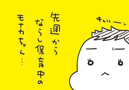 mixi2126536