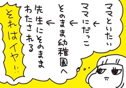 f7a01127-s614