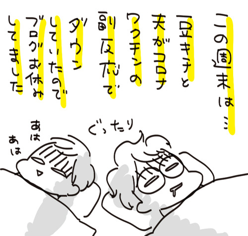 f7a01127-s9042