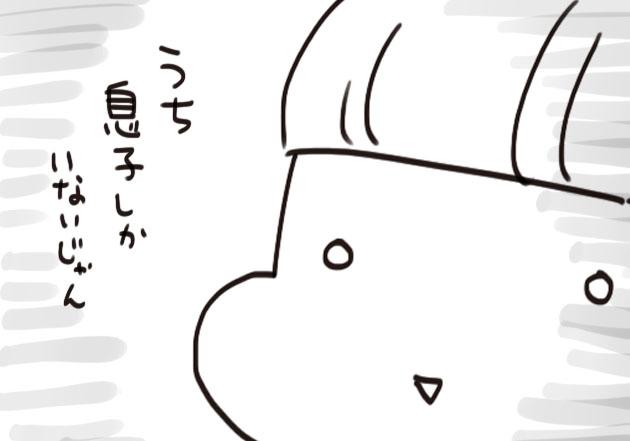 36aa93c4.jpg