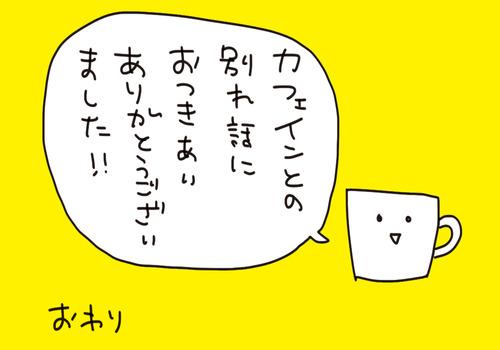 f7a01127-s8439