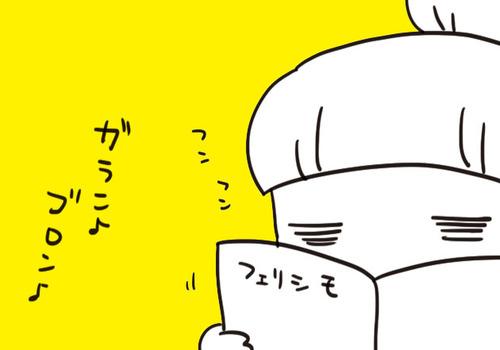 mixi2126426