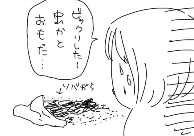 37f877a6.jpg
