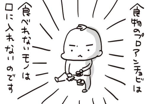 mixi20854