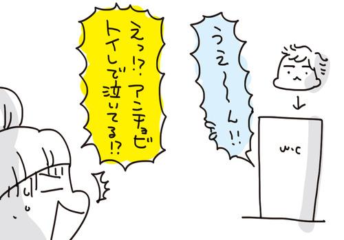 f7a01127-s8204