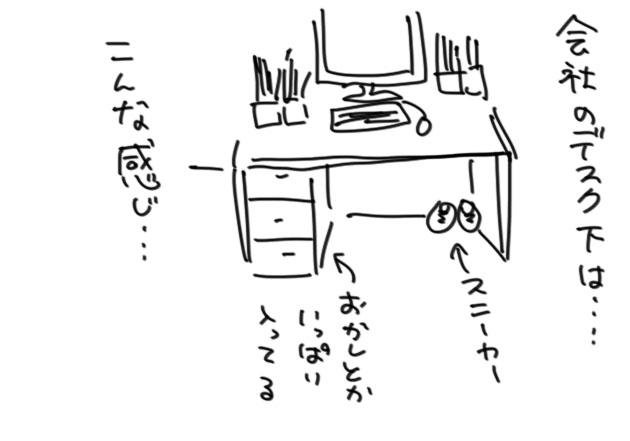 3b734fe3.jpg