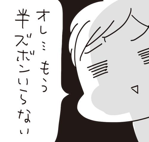 f7a01127-s8721