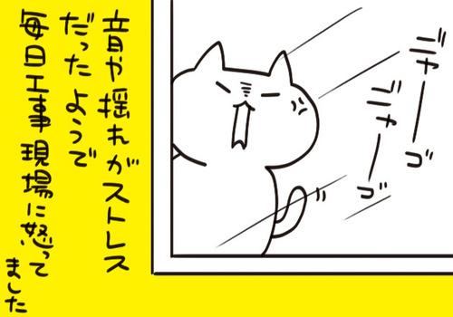mixi2125952