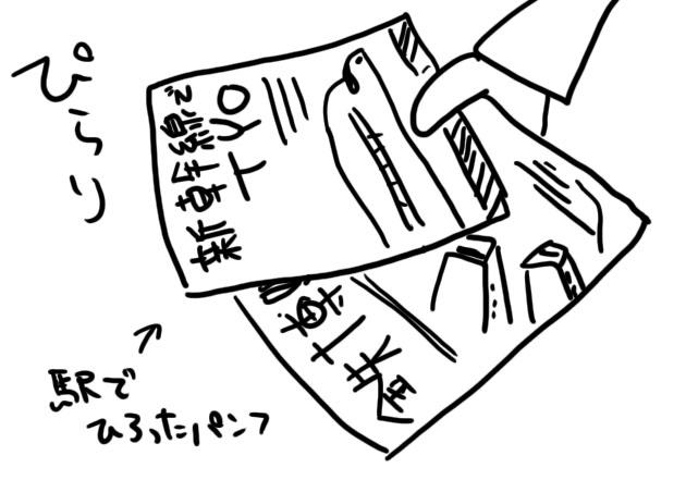3d49a0c0.jpg