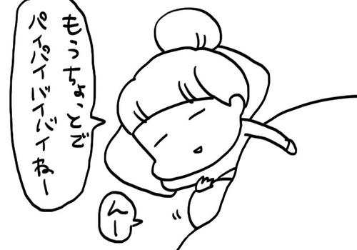 mixi211146