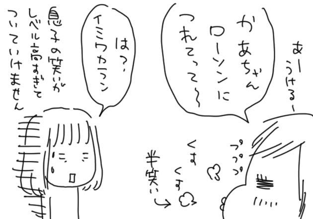 3ea8a576.jpg