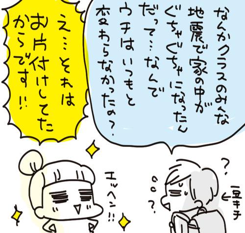 f7a01127-s8809