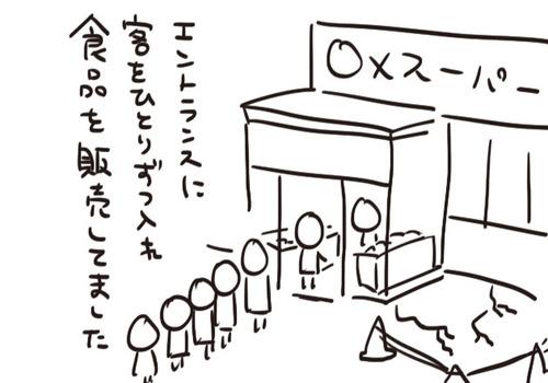 mixi21000