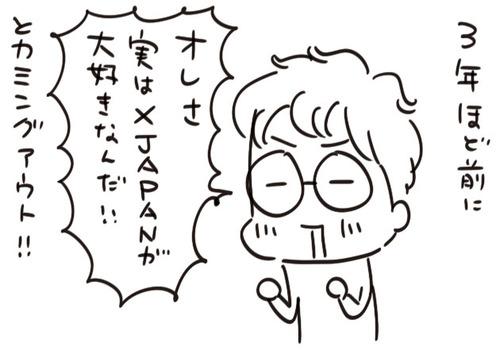 mixi212548