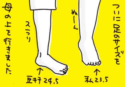 f7a01127-s383