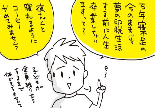 f7a01127-s8389