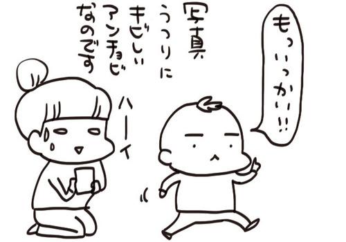 mixi210946