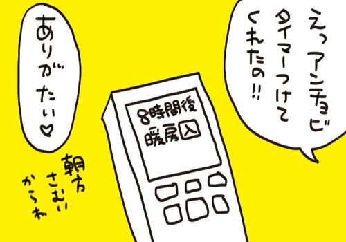 mixi211502