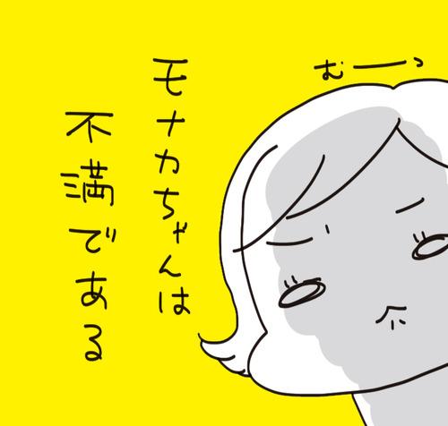 f7a01127-s8903