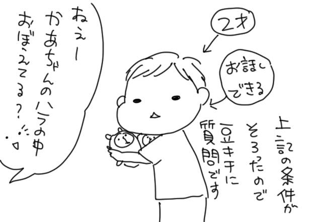 432a02c5.jpg