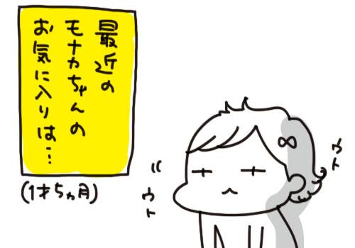 f7a01127-s231