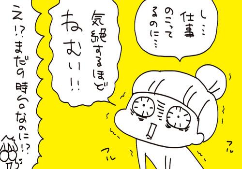 f7a01127-s8400